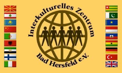 IkuZ-Logo